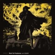Grails - Black Tar Prophecies Vol 1, 2 & 3 (2006)